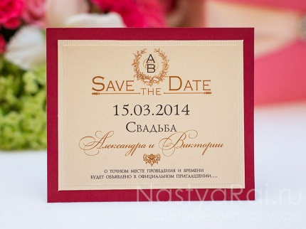 Карточка Save the date Nastya Rai